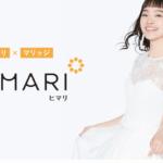 HIMARI(ひまり)